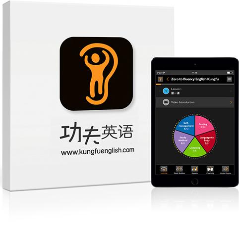功夫英语+1台128G iPad mini 4
